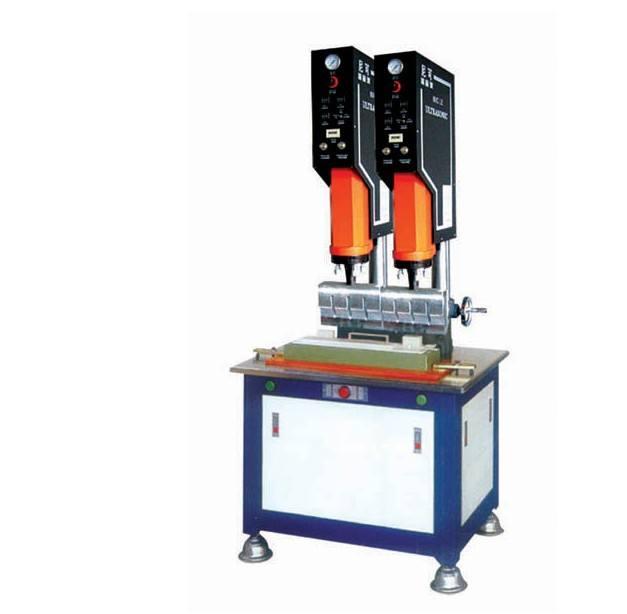 超声波 塑料 焊接 机
